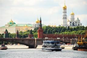 Mai pensato ad un lungo weekend a Mosca?