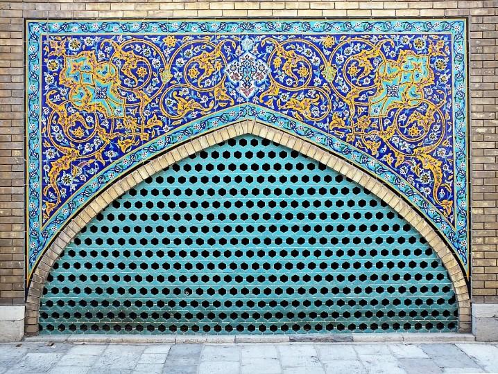 viaggio-gruppo-iran